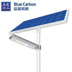 Suministro de la fábrica de la calle inteligente de la luz solar LED con precio promocional
