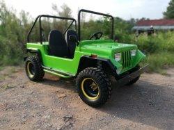 جيب كهربائية صغيرة جيب ويليس ميني جو Kart Kids ATV عربات تجرها الدواب على الطرق الوعرة سعة 1.5 كيلو واط للبيع
