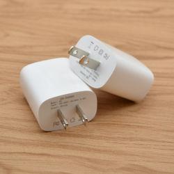 GroßhandelsHandy-Adapter für Handy-Energien-Aufladeeinheit