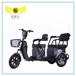 Adultes/personnes âgées/désactivé Utilisez Tricycle électrique électrique trois roues utilisé pour les passagers et de fret