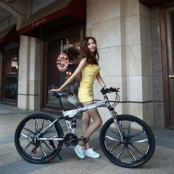 屋外の自転車/良質の人および女性のUltra-Light完全な折るバイクを折るための中国の製造業者