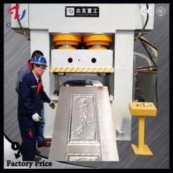 木製のドアまたは内部のドアまたは鋼鉄ドアまたは機密保護のドアのためのシート・メタルの油圧浮彫りになる機械