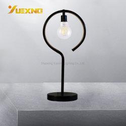 Tira de curvas de luz LED Bombilla de 60W E27 Max negro de lujo en lámpara de sobremesa lámpara de escritorio