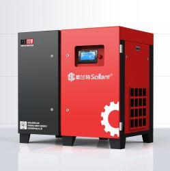 高品質の50HP ACタイプOilless省エネで産業回転式ねじ空気圧縮機及び低雑音およびよい
