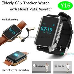 心拍数及び丸薬アラームY16が付いている大人か年長GPSの追跡者の腕時計