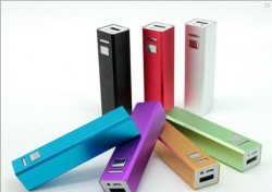 Newest Attractive Model 2600mAh Power Bank for iPhone (CP01025)