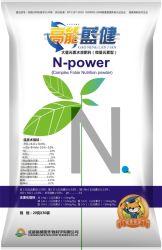 El nitrógeno fertilizante en polvo
