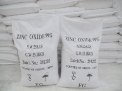 ZnO 99% / 99.5% 99.7% 50% 아연 산화물 / ZnO 아연 산화 분말