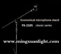 высокая производительность литой алюминиевый штатив базовая подставка для микрофона