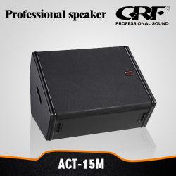 Профессиональная акустическая система этап монитор (Закон-15М)