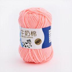 Пряжа для вязания хлопка молока теплой DIY малыша шерсть для вязания