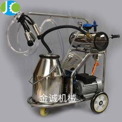 25L vaca eléctrico da máquina de ordenha 1440rpm Ordenhador Portable Ordenhador pequena fábrica de lacticínios Use