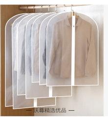 PEVA Kleid-Beutel-Klage-Tuch-Deckel für Männer und Frauen mit Reißverschluss-Schliessen