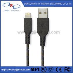 Фги сертифицированных нейлон/ЭКРАНИРУЮЩАЯ ОПЛЕТКА из натуральной кожи& зарядки через USB кабель от воздействий молнии синхронизации для iPhone X/8/8 Plus/7/7 плюс
