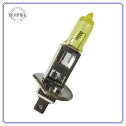 ヘッドライトH1 12Vの黄色いハロゲン自動霧ランプかライト