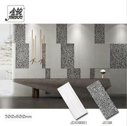 非スリップのマット表面の現代白いBahthroomの陶磁器の壁および床タイル