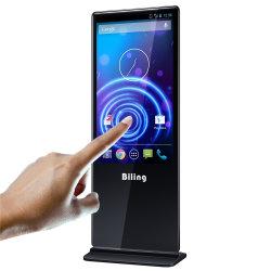 """Totem-DigitalSignage 43 """" den LED-Bildschirm androiden LCD bekanntmachend die Bildschirmanzeige bekanntmachend, die Fernsehapparat-Kiosk Bildschirmanzeige LCD-LCD 43 Zoll LED-Fernsehapparat-Bildschirmanzeige bekanntmachend bekanntmacht"""
