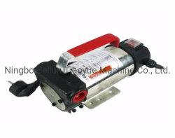 مضخة زيت كهربائية 12 فولت للمبيعات