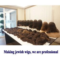 Professional Kosher Peruca Fábrica Judaica Kosher Peruca Peruca Headcover Personalizadas Perucas Sheitels Peruca Peruca Cabelo humano virgem