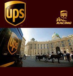 أسعار الخصم منخفضة جداً من UPS Express إلى فرنسا