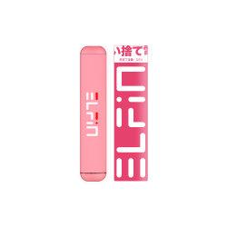 2020 Pen Vape van het Aroma van de Yoghurt van de Aardbei van de Capaciteit 1.4ml van de Patroon van de Uitrusting van de aanzet de Beschikbare
