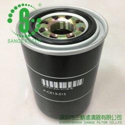 베스트셀러 Replacment Kobelco 압축기 부속 기름 필터 P-Ce13-515