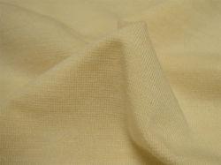 Соевые бобы эластичное Джерси/ соевого белка спандекс ткань/ повседневная одежда ткань высшего качества