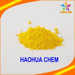 Dyestuff China Dyes Pigment Yellow Y-12 للحبر/البلاستيك/الطلاء