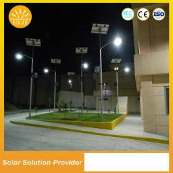 La Luz de Calle Solar de Aluminio de Fundición a Presión Enciende Poder de 60W LED