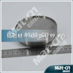 Novo Produto recomendado Gckj embalagem a vácuo de metais de terras raras Ítrio metalização iónica DC Encadernação de pulverizaça ̃ o