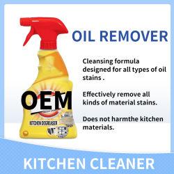 Produit de nettoyage de la cuisine, forte de décontamination de la pollution d'huile/de pulvérisation Spray de nettoyage