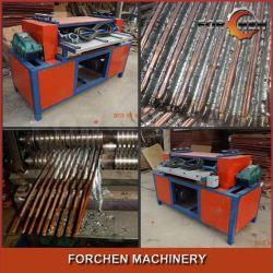 L'industrie les déchets de cuivre et aluminium Machine du séparateur