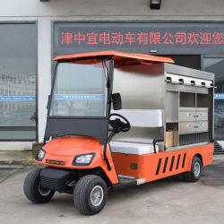 台所のための修正された電気ゴルフ車