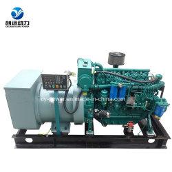 Weichai 120kw bateau Groupe électrogène diesel marin