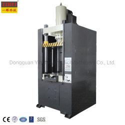 자동 귀환 제어 장치 NC 4개의 란 수압기를 각인하는 150 톤 금속