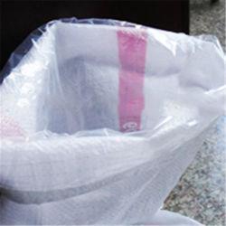 25kg 50kg de arroz branco PP saco de tecido para embalagem