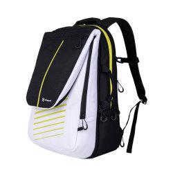 방수 및 방진 배드민턴 라켓 이중 어깨 테니스 라켓 더플 백 테니스 스포츠 짐 가방