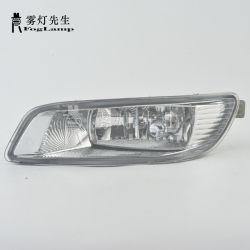 LED DRL ПРОТИВОТУМАННАЯ ФАРА Авто для Toyota Corolla 05-08 81210-AA011