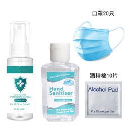 マスクが付いている消毒の保護袋はスプレーを拭く