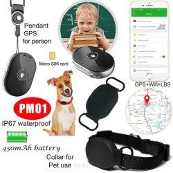 2G GSM IP67 أمان مقاومة للماء الحيوانات الأليفة الشخصية جهاز التتبع الصغير GPS مع Geo-fence في الوقت الحقيقي جوجل خريطة تحديد المواقع PM01