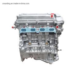 Новый 4 цилиндров двигателя двигатель в сборе 2 azfe для Toyota Highlander/Camry/RAV4/Elfa 2,4 л