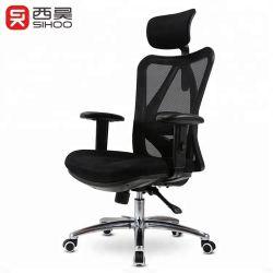 2D Armlehnen-ergonomische Ineinander greifen-Stuhl-Aluminium-Unterseite