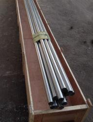熱い造られた2205 S31803デュプレックスステンレス鋼の丸棒