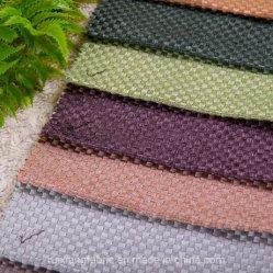 Образом из ткани для домашнего текстиля, шторки, подушки, ткани и диван.