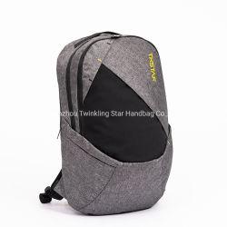حقيبة ظهر خاصة للحماية من السرقة لأجهزة الكمبيوتر المحمول الذكية المخصصة للخارجية