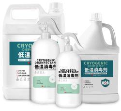 Que contienen cloro desinfectante criogénicos Low-Temp desinfectante para comida fría de la cadena de frío en menos de 40 grados