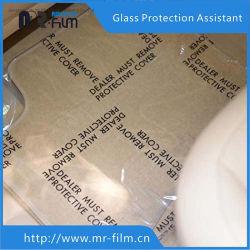 Plasticoverの透過穴があいた、印刷できる自己接着床のカーペットの保護フィルム