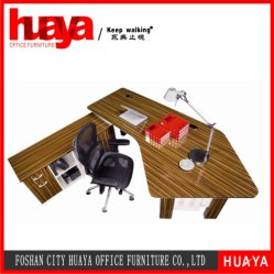 Ensemble de mobilier de bureau moderne (MF-307)