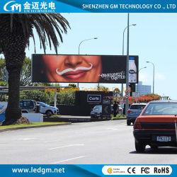 極度の品質の屋外の完全防水する8000台のCD LED TVを(LED表示スクリーンを広告するP10/P8/P6/P5/P4/P3/P2.5専門職)
