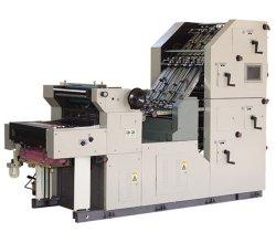 Hs56dm-4pyoffset Printing CollatingおよびNumbering Machine